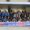 207명의 동포들이 모여 즐겨/효고 아마가사끼서지역 동포꽃놀이