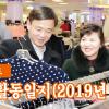 【자료】월간활동일지 (2019년 3월)
