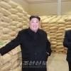 김정은원수님, 삼지연군을 현지지도