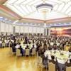 최고인민회의 제14기 제1차회의 참가자들을 위한 연회 진행