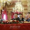 김정은원수님께서 연해변강장관이 마련한 오찬에 초대되시였다