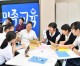 【사진특집】조선대학교 오픈캠퍼스2019《LINK-Stories》