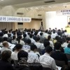 만난을 뚫고 민족교육을 고수발전시키자/학생대렬을 증대시키기 위한 오사까일군들의 궐기모임 진행