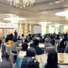각분야교류단체들한자리에/조일우호가나가와친선모임2019