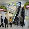 세계적수준을 지향하는 대성백화점