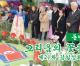 【동영상】그리움의 꽃축전/제21차 김일성화축전