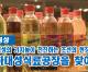 【동영상】〈자력갱생의 기치높이 전진하는 조선의 현장들 4〉운하대성식료공장을 찾아서
