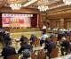 김정은원수님의 시정연설을 받들고  총련본부사업에서 일대 전환을 일으키자/총련본부위원장회의 진행