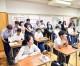 【기고】조선학교 차별반대! 고교무상화 적용요구! 금요행동 12차 방문단 일본 방문기/강호석