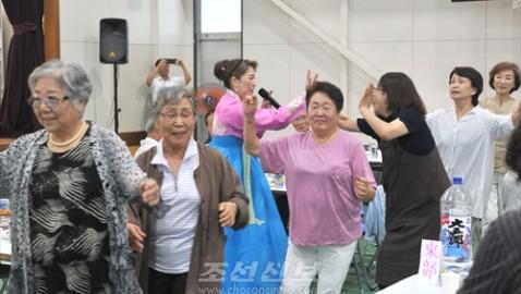 뉴대를 깊여 뜨거운 정 나누며/제3차 사이다마 60살이상 동포들의 모임