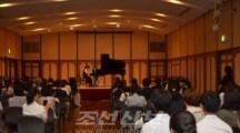제28차 재일조선학생피아노경연대회를 마치고