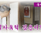 【동영상】력사유적 김응서집