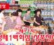 【동영상】제11차 평양제1백화점 상품전시회