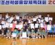 〈학생중앙체육대회2019・탁구〉련속우승자들이 맹활약