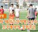 【동영상】제4차 재일조선학생소년축구단 조국에서의 강화훈련