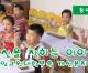 【동영상】주산을 잘하는 아이들/평양교원대학부속 개선유치원