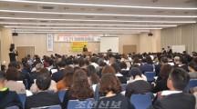 《재일동포들의 존엄을 짓밟는 제도》/교또에서 유보무상화적용을 위한 긴급집회