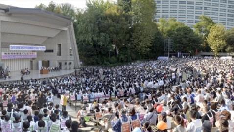 《조선유치반에 유보무상화를 당장 적용하라!》/유보무상화배제를반대하여대규모집회와시위행진