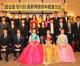 《동포사회의 선두에서 활약을》, 나가노에서 스무살을 맞는 청년들을 축하