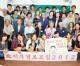 도꾜 기따지부경로모임, 조청이 처음으로 주최