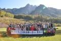 제18차 재일동포대등산대회/瑞牆山등산과 산책, 14도도현에서 115명이 참가