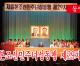 【동영상】재일본조선민주녀성동맹 제29차대회