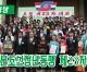 【동영상】재일본조선청년동맹 제23차대회