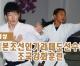 【동영상】재일본조선인가라데도선수들의 조국강화훈련