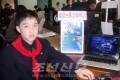 체육프로그람전시회, 14살이 개발한 축구프로그람