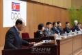 《독도표기는 민족의 자주권을 유린하는 도발》/ 조선올림픽위원회 대변인담화