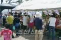 도꾜, 군마에서 동일본대진재복구를 위한 사업 활발