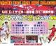 조선의 남녀국가축구종합팀, 동아시아대회에 출전/12월 5일 일본입국