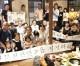 〈북남수뇌회담・각지에서 지지환영〉새날이 밝아온다는 확신/총련 히로시마시히가시지부 후따바분회