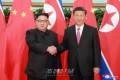 김정은원수님께서 습근평총서기에게 조중우호, 협조 및 호상원조에 관한 조약체결 60돐에 즈음하여 축전을 보내시였다