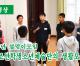 【동영상】〈2020년 설맞이모임〉재일조선학생소년예술단의 생활모습 (3)