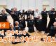 【동영상】〈2020년 설맞이모임〉재일조선학생소년예술단의 생활모습 (4)