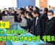【동영상】〈2020년 설맞이모임〉재일조선학생소년예술단의 생활모습 (6)