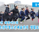 【동영상】〈2020년 설맞이모임〉재일조선학생소년예술단의 생활모습 (7)