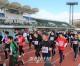 1,000명의 동포들로 성황/광명성절경축 오사까동포, 학생 이어달리기 마라손대회