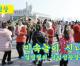【동영상】민속놀이 신나요/설명절의 김일성광장에서
