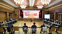 체육활동을 광폭의 대중운동으로/체련리사회 제23기 제2차회의 확대회의