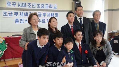 동포들의 따뜻한 사랑과 축복속에서/후꾸시마초중 졸업식
