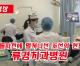 【동영상】〈정면돌파전에 떨쳐나선 조선의 현장 4〉류경치과병원