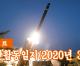 【자료】월간활동일지 (2020년 3월)