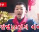 【동영상】《빨간별》소년의 이야기