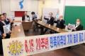 6.15공동선언발표 20주년 평화통일대회 서울에서 개최/6.15해외측위원회가 온라인으로 참가