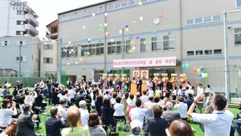 애족애국의 전통을 후대들에게/미나미오사까초급 새 교사 락성식【1보】