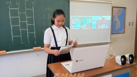 새별학구 동무들과 함께/후꾸시마, 이바라기, 도호꾸의 초중급학생들이 온라인구연발표모임