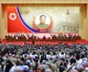 제6차 전국로병대회 성대히 진행/김정은원수님께서 대회에 참석하시여 축하연설을 하시였다
