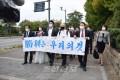〈히로시마무상화재판〉일본사법이 조선학교차별을 용인/1심에 이어 패소